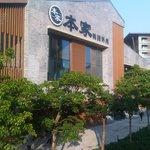 Foto di BenJia Korean Restaurant