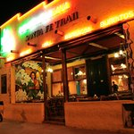 Santa Fe Trail New Mexican Food and American Grill