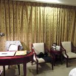 room (Zhanjiang Hafree)