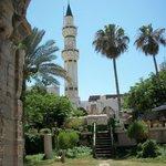 Al-Athar