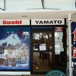 Φωτογραφία: Sushi Yamato