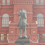 Monument to Marshal Zhukov: front view