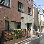 Street view of the Family Inn Saiko