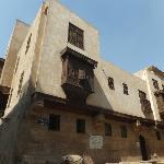 Bayt al-Suhaymi exterior
