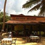 seethani restaurant