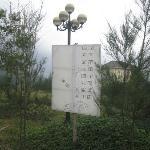 Instruction of villas