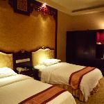 Foto de Hongzhu Hotel