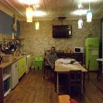 Dinong room