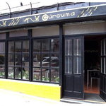 Photo of Curcuma Tapas Bar