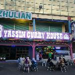 Yassin Curry Houseの写真