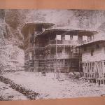 昔の展示写真