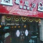 Ganesha Food Is Great!