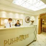 Pushka INN hotel Reception (40455336)