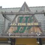 JJ's Fishhouse entry signage