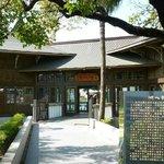 Taichung Metropolitan Park