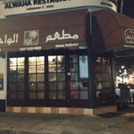 Al Waha London
