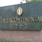 Intercon - Lobby Lounge - Nice Afternoon Tea