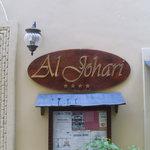 Al Johari