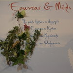 lyrics of our traditional taverna