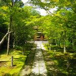 Shuonan Ikkyuji Temple