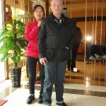 Photo of Shanghai Dongxiu Hotel