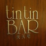 Foto de Tin Tin Bar - Hyatt Regency Hong Kong Sha Tin