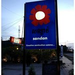 Sandanの写真