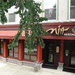 Mia Restaurant, Ithaca NY