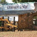 Entrance area to the Oxwagon