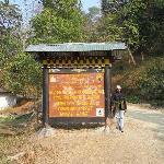 Border of Bhutan