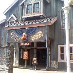 The entrance to the Screaming Condor