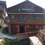 NongCun Cafe