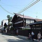 Masuda Classic Road