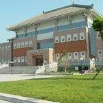 Bo Xing County Museum