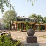 Jinhe Garden