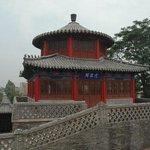 Pingyuan Wenchang Pavilion
