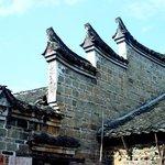 Yuling Historic Village