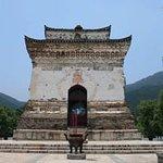 Sizu Temple