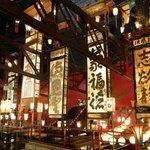 Kiriko Lantern Museum