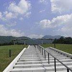 Tadano Togawa park Foto