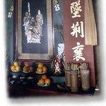 Temple of Kwan Tai Photo
