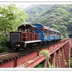 Minamiaso Railway Foto