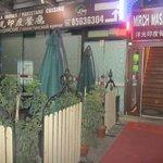 Nosh Indian Bistro at Wanda plaza tongzhou in Beijing