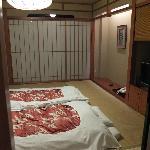 Maruyama room