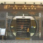 Photo of Jade Dynasty Seafood Restaurant