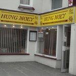 Foto di Hung Moey Chinese Restaurant & Takeaway