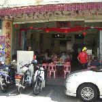 GH近くの飲茶食堂