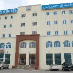 jibreen hotel front