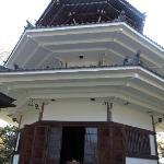 仏舎利宝殿