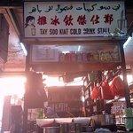 Tay Soo Kiat Cold Drink Stall resmi